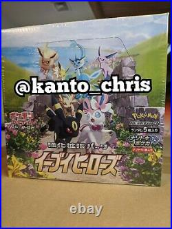 2021 Pokemon SWSH Japanese EEVEE HEROES 1x Booster Box USA IN-HAND Ships FAST